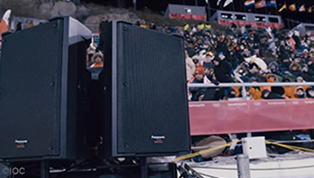 RAMSA Line Array Speaker Systems that supported PYEONGCHANG 2018