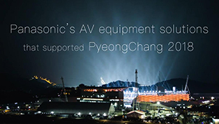 Panasonic's AV equipment solutions that supported PYEONGCHANG 2018